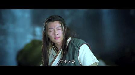 吕孔维拿了黄一琳的扇子送给别人,黄一琳和他争执