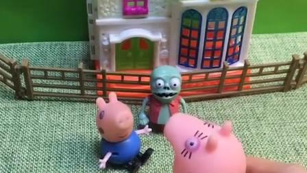 乔治帮助巨人僵尸照看小鬼,乔治还给僵尸小鬼做好吃的,乔治真棒!