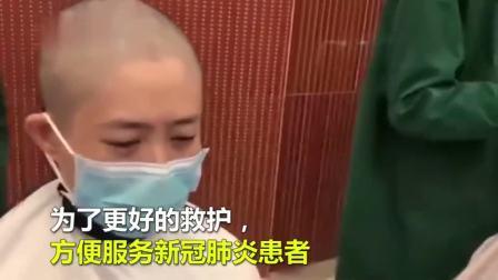 因为疫情剪掉头发,医护小姐姐下意识撩头发,看着让人心疼!