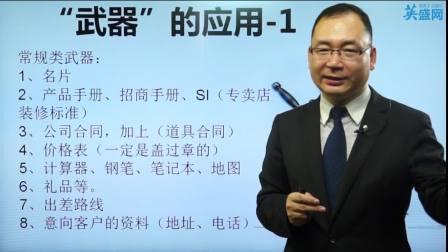 曹英杰推介《电话营销技巧》完整课