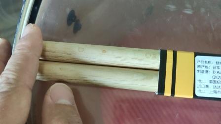 美产达达里奥 橡木鼓棒、枫木鼓棒、汉牌胡桃木鼓棒比较(1)