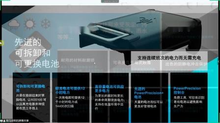 13-02-2020斑马PDA培训