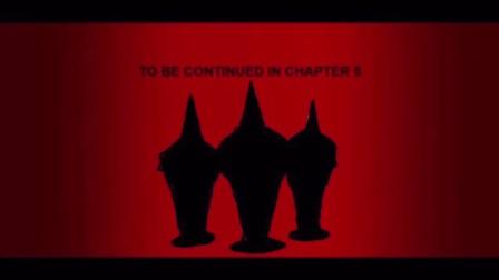 自制的黑暗欺骗同人第五章预告。