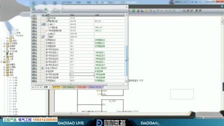 西门子S7-200SMART现场模拟量综合案例精讲