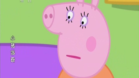 [动漫世界]《小猪佩奇》 第39集 爸爸减肥