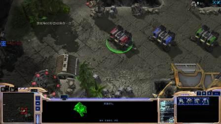【新之助X小贱X小AX猥琐】StarCraftⅡ星际争霸II:贪玩蓝月#来享受1到9999的偷塔快感吧