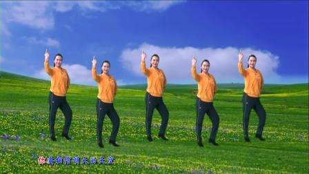 健身舞《别知己》