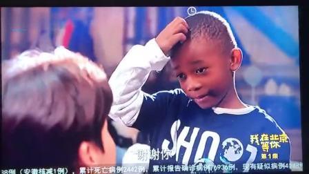 李易峰氧气罩吻我在北京等你,这里真的超温暖,徐天:,听着