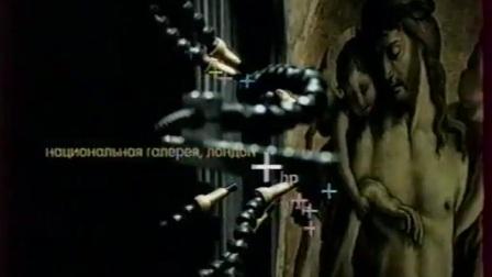 俄罗斯独立电视台(НТВ)广告(2004.04.23).3