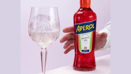Aperol Spritz Recipe 阿佩罗橙光鸡尾酒调制配方
