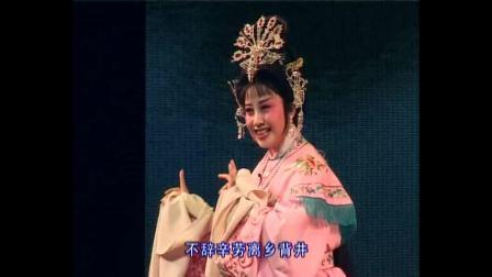 评剧[三凤求凰] 长春评剧院
