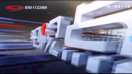 四川卫视《今日视点》改版第一期片头(2020.01.25)