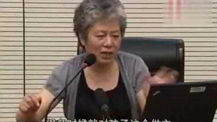 李玫瑾:如何正确的教育孩子