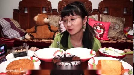 小猪猪的云吃甜品!好久没吃甜品了,果断点个外卖解解馋,