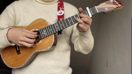 等风雨经过-飞扬ukulele弹唱