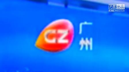 广州综合台标