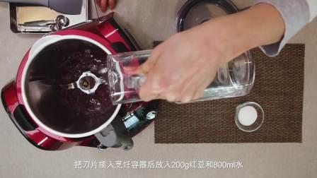 【熬乐多】自己熬制的无添加红豆沙,烘焙必备