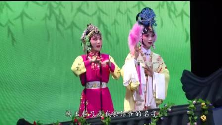 荆州花鼓名剧:站花墙(全剧)由青年演员答沙 吴珍珍 等新老演员合作。