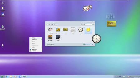 如何在Windows 7中调整桌面图标的大小
