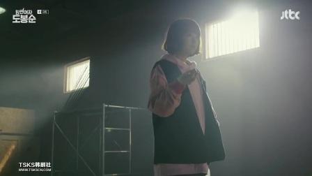 我在大力女子都奉顺08[韩语中字]TSKS,朴宝英,朴炯植,金志洙截取了一段小视频