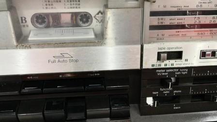 STERE0。台湾情歌,林小小甜歌志集《薄情郎》。