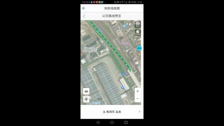 深圳地铁线路图,1号线-5号线-9号线:机场东-梦海