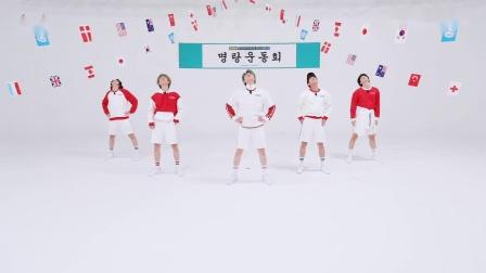 [2020 MOA ACADEMY] TXT - 'MOA体操'