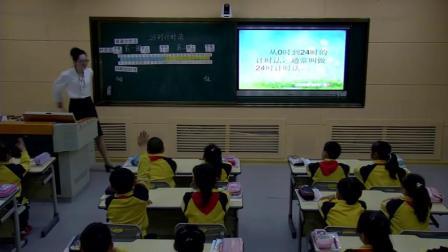 部编青岛版小学数学三年级下册《24时计时法》优质课视频+PPT课件,吉林省