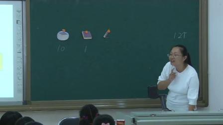 部编北京版小学数学三年级下册《小数的初步认识》优质课视频+PPT课件,北京市