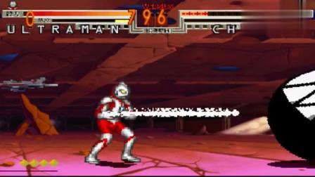 奥特曼格斗版,初代VS巨齿怪球