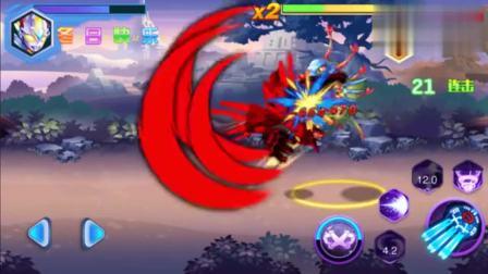 奥特曼格斗 英雄艾克斯消灭小怪兽VS火山怪兽鸟 争夺光影石
