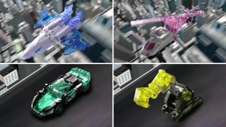 【魔進戦隊キラメイジャー】キラメイジャー ロボシリーズ01 魔進合体 DXキラメイジンセット