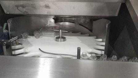 箱式理瓶机 小圆瓶理瓶机 塑料瓶理瓶机.mp4