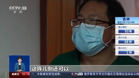 探访武汉市中心医院后湖院区隔离区