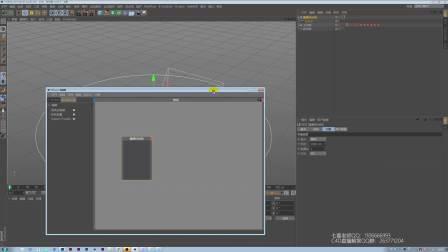 C4D变形金刚片头制作