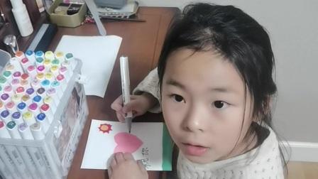 制作袁小妞的生日贺卡
