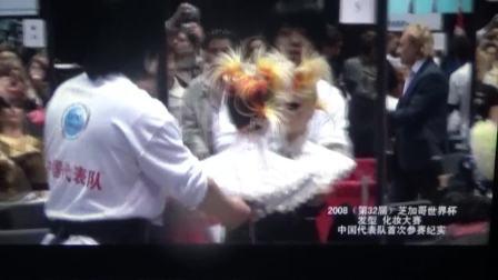 中国首届世界发型大赛