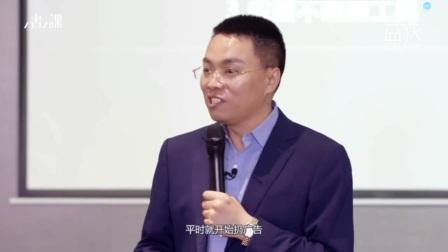银行保险客户经理线上化营销销售讲师培训师唐兴通谈社群营销抖音短视频营销