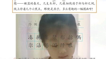 安新二小三六班 语文综合实践活动(三)             ——爱上朗读