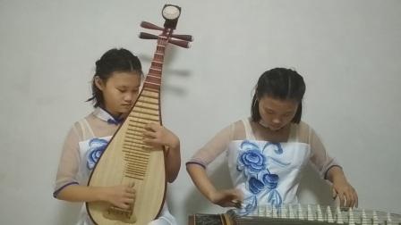 云月筝琵合奏《青花瓷》