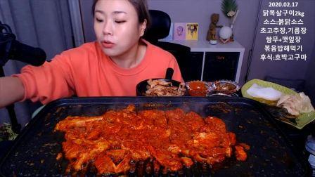 韩国吃播-挑食的新姐-20200217【烤鸡肉、烤红薯】-1