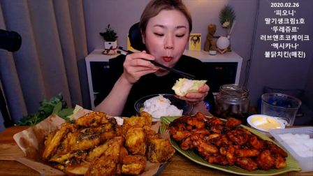 韩国吃播-挑食的新姐-20200226【蛋糕、炸鸡、年糕】-1