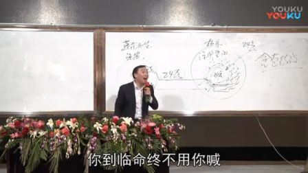 陶永吉学习《无量寿经》心得体会分享(第三套)之第九集