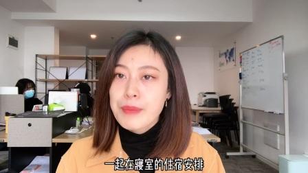 SMEAG夏令营-营地特色(下)特色详解