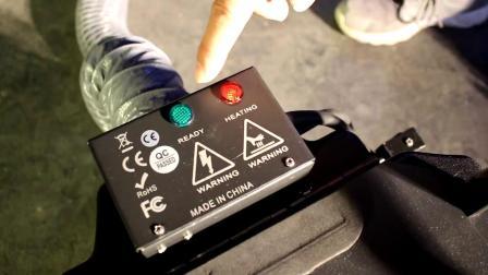 骁龙灯光舞台特效干冰机地烟机水雾机