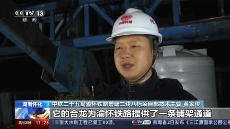 内蒙古 乌海北铁路物流园区全面复工建设