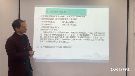 上海源豪检测实验室安全培训及消防演习.mp4
