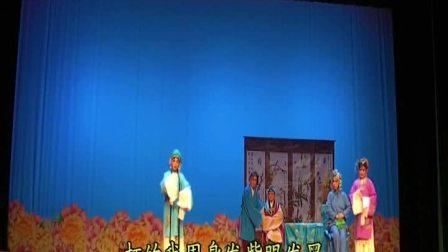 2017-03-03 吕剧《小姑不贤》(全场)淄博市张店区地方戏剧社演出