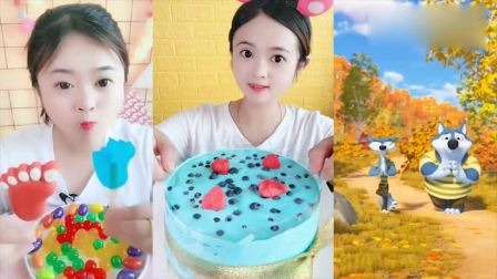 小可爱吃播:果冻糖果、蓝莓爆浆蛋糕,你们小时候吃过吗