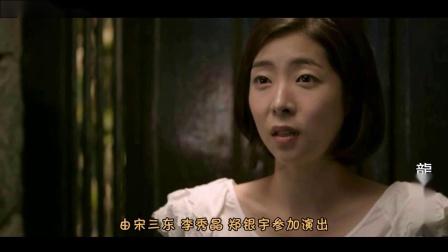 韩国电影 变身小姐 会变身的美女
